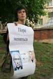 Polityczny aktywista Romański Dobrokhotov protestować w poparciu dla Khodorkovsky obraz royalty free