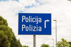 Polizei unterzeichnet herein Kroaten lizenzfreies stockfoto