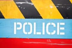 Polizia Fotografie Stock Libere da Diritti
