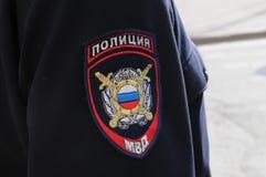 Polizia della toppa Fotografia Stock Libera da Diritti