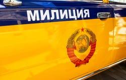 Polizia di Militsia dell'iscrizione ed emblema di ex Unione Sovietica Fotografia Stock