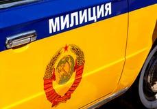 Polizia di Militsia dell'iscrizione ed emblema di ex Unione Sovietica Immagine Stock Libera da Diritti