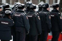 Polizia russa fotografie stock