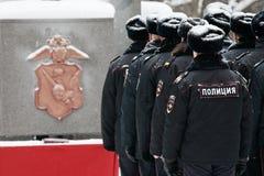 Polizia russa in via di inverno fotografia stock libera da diritti