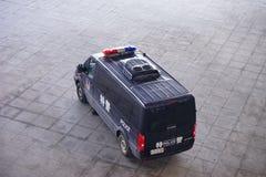 Poliziotto cinese Immagine Stock Libera da Diritti