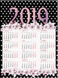 Polki kropki kalendarza szablon dla 2019 z czereśniowym okwitnięciem Tydzień zaczyna od Poniedziałku fotografia royalty free