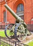 A 6 pollici russo (152 modello pesante 1877 della pistola di assediamento di 4 millimetri) Fotografia Stock Libera da Diritti