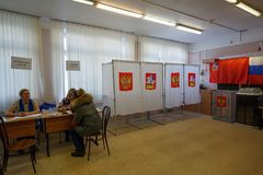Polling station at a school used for Russian presidential elections on March 18, 2018. City of Balashikha, Moscow region, Russia. Stock Photos