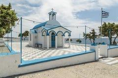 Pollonia Church. Church of Saint Paraskevi in the village of Pollonia Greece Royalty Free Stock Photos