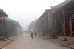 Pollution atmosphérique et brouillard enfumé dans Pingyao (l'UNESCO), Chine Images libres de droits