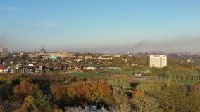 pollution environnementale écologique de photo de crise Brouillard enfumé au-dessus de la ville banque de vidéos