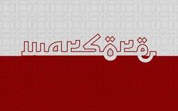 Polnische Flagge auf arabischem Muster mit dem Wort Warsore lizenzfreie abbildung