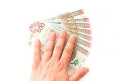 Polnisches Geld, die höchste Bezeichnung/weißer Hintergrund lizenzfreies stockbild