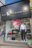 Polo santa roberta shop in hong kong Stock Image