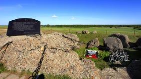 Polonia, Wizna, monumento de la colina de Stregowa de la defensa de Wizna lucha a partir de septiembre de 1939 Fotografía de archivo
