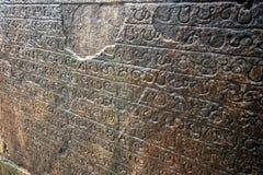 Polonnaruwa temple Royalty Free Stock Photo