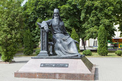 POLOTSK, BELARUS - JULY 11, 2015: Photo of Monument to Simeon of Polotsk. Royalty Free Stock Images