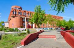 Polotsk Children`s Polyclinic, Street Euphrosyne of Polotsk, 18 Royalty Free Stock Image