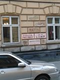 Polski Lviv Obraz Royalty Free