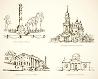 Poltava famous historical monuments. Vector sketch Royalty Free Stock Image