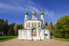 Poltava. Ukraine. Royalty Free Stock Photos