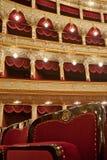 Poltrone teatrali Immagini Stock