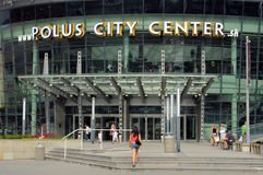 Polus City Center Stock Photo
