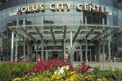 Polus City Center Royalty Free Stock Images