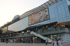 The Poly plaza commercial center in shenzhen CHINA ASIA Stock Photography