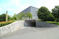 Poly théâtre grand de Changhaï photo stock