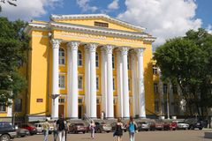 Polytechnic Institute in Voronezh Stock Images