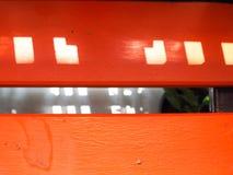 Pomarańczowa drewniana deska z światło słoneczne kwadrata cienia cienia tłem Zdjęcie Royalty Free