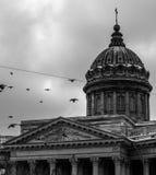 Catedral de Kazan Foto de Stock Royalty Free