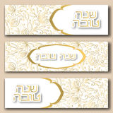 Pomegranate banners set for Rosh Hashanah. (Jewish new year). Happy New Year in Hebrew. Vector illustration Stock Photography