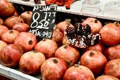 Pomegranate, Market, Jerusalem, Israel. Spices, cakes, sweets, fruits, vegetables on display in Israeli Market, Jerusalem, Israel Royalty Free Stock Photography