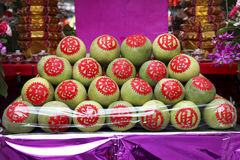 Pomelo for rite in Moon festival Royalty Free Stock Photography
