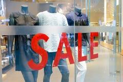 Pomija sprzedaż w sklepie Obrazy Stock