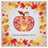 Pomme d'automne. Illustration eps.10 de vecteur.   Photos libres de droits