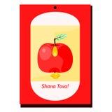 Pomme rouge avec des baisses de miel Photo stock
