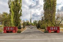 Pomników żołnierzy spadać Wielka Patriotyczna wojna anna Rosja Obrazy Stock