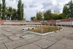Pomników żołnierzy spadać Wielka Patriotyczna wojna anna Rosja Obrazy Royalty Free
