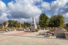 Pomników spadać żołnierze Panino Rosja Obraz Royalty Free