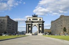 pomnik Obrazy Royalty Free