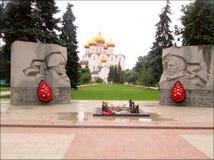 pomnik Zdjęcie Royalty Free