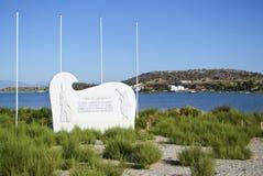 Pomnik bitwa salami Obraz Stock
