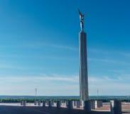 Pomnik chwała w Samara Zdjęcia Stock