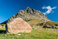 Pomnik dla masakry Portella della Ginestra w górach blisko Palermo (Sicily) Obrazy Stock