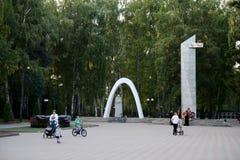 Pomnik spadać w Wielkiej Patriotycznej wojnie w parku pamięć w mieście Novomoskovsk Tula region Fotografia Stock