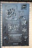 Pomnik w małej wiosce Moordrecht o cztery żydowskich mieszkanach które umierali po biorą daleko od w 1942 zdjęcie royalty free