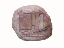 Pomnika kamień Obrazy Stock